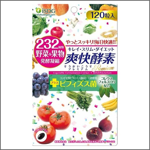 医食同源ドットコム 232 爽快酵素 120粒 (ゆうパ...