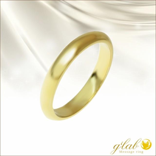 ステンレス リング 指輪 刻印 ゴールド 安い 3mm...