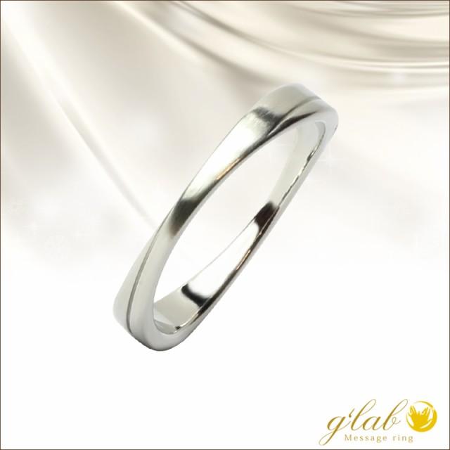 ステンレス リング 指輪 刻印 安い ユニオンプラ...