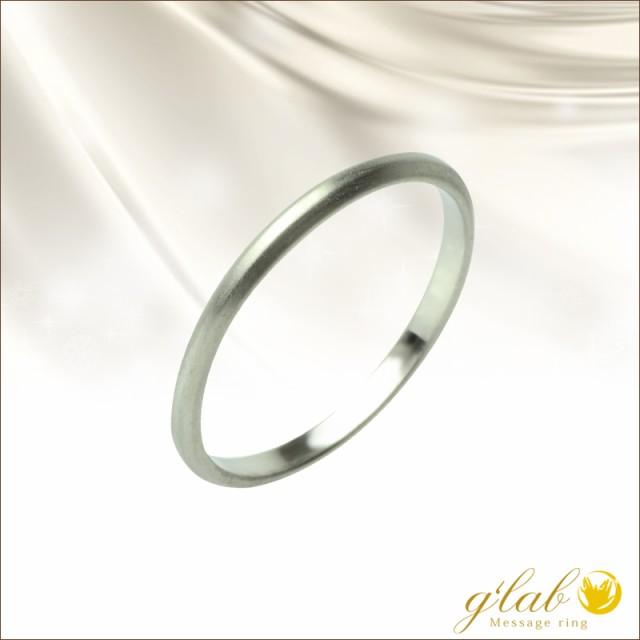 艶消しタイプ ステンレス リング 指輪 刻印 安い ...