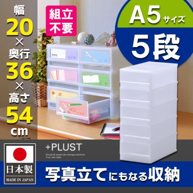 【プラストフォトPHA505】書類 レターケース 整理...