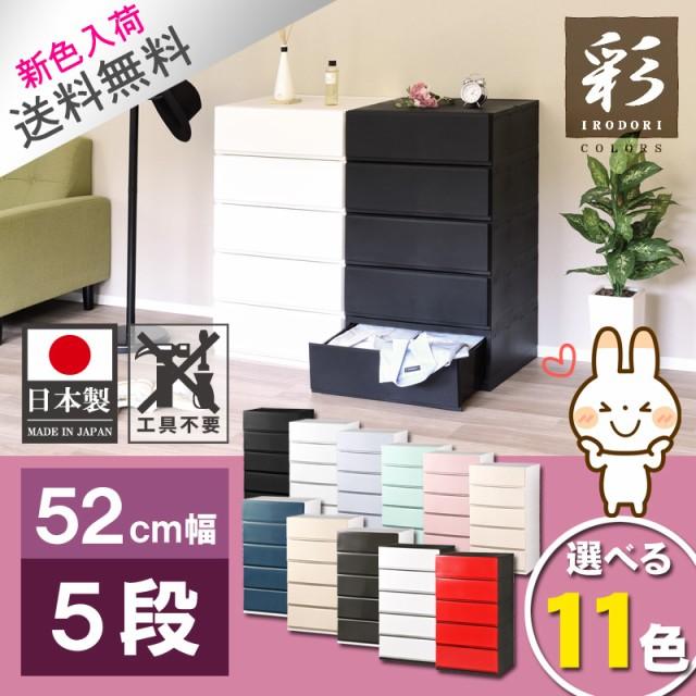 【送料無料】収納ケース プラスチック 引き出し ...