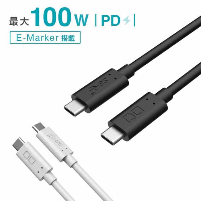 急速充電対応ケーブル 最大100W・4K出力対応 E-ma...