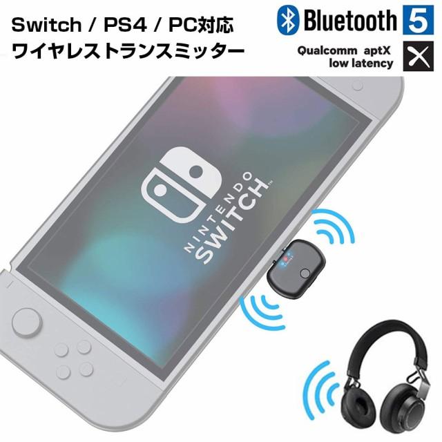 Nintendo Switch イヤホン ワイヤレス Bluetooth5...
