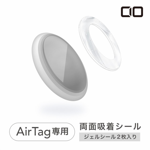 Apple AirTag エアタグ アップル シール 紛失 防...