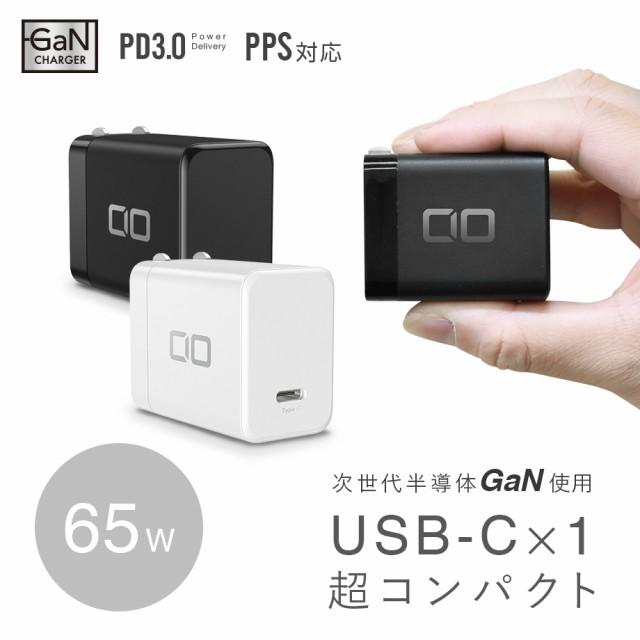 LilNob 65W GaN 充電器  最小 最軽量 コンパクト ...