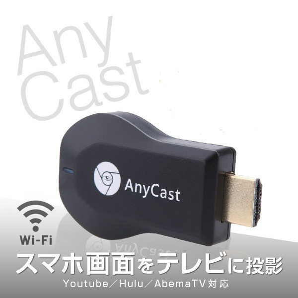 AnyCast M9 Plus HDMI WiFi ドングルレシーバー i...