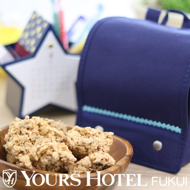NY-RN 【かわいい春のお祝いギフト】入学祝!入...