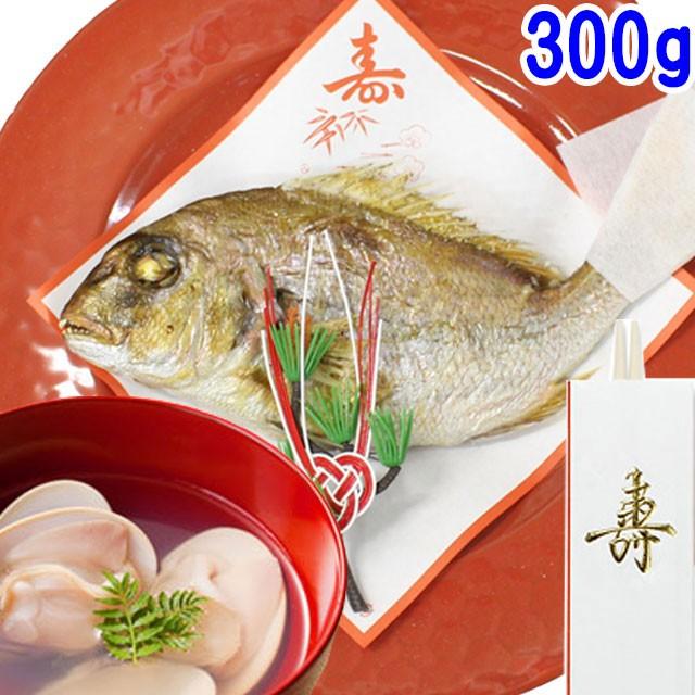 お食い初め 鯛 300g 料理セット はまぐりの吸物付...