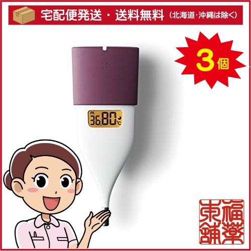 オムロン 婦人体温計(MC-652LC-PK)×3個 [約10秒...