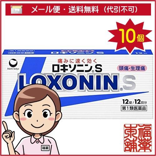 【第1類医薬品】☆ロキソニンS 12錠×10個 [ゆう...