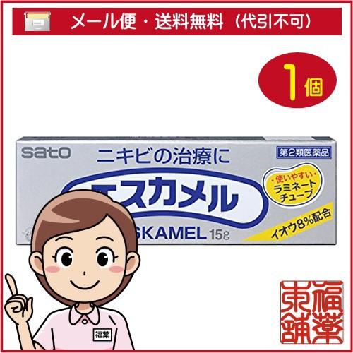 【第2類医薬品】エスカメル(15g) [ゆうパケット・...