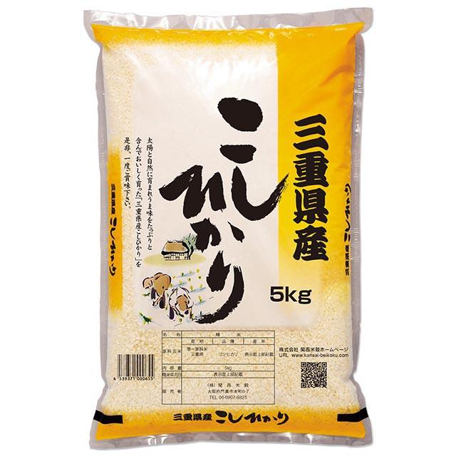 新米 コシヒカリ 5kg 送料無料 三重県 令和3年産(...