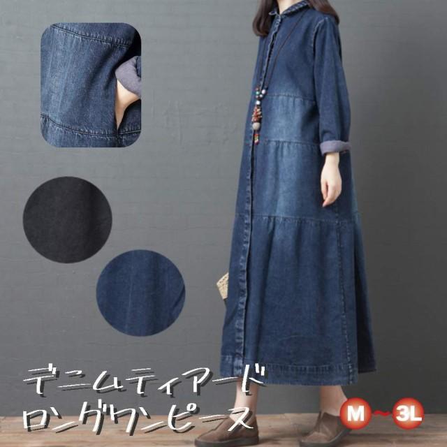 【 大きいサイズ あり】選べるスカート丈♪ギンガ...
