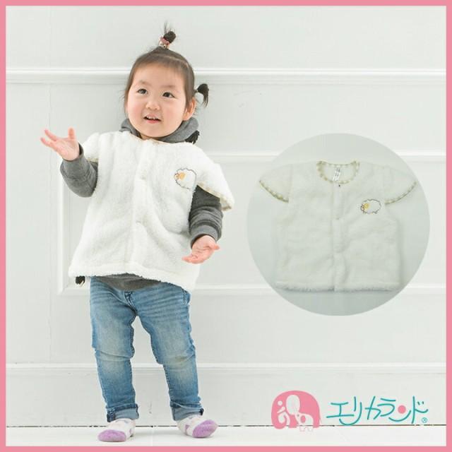 【送料無料】袖付きベスト ベスト 男の子用 女の...