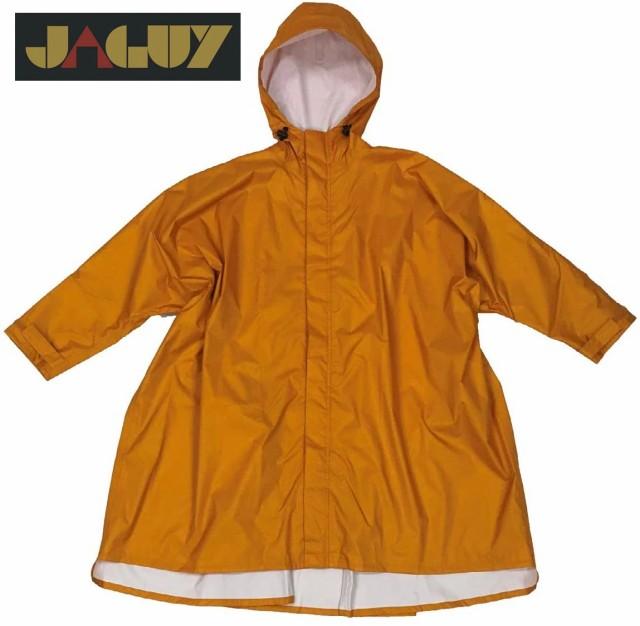 ヤガイ(JAGUY)レインポンチョ JAG-1912 収納袋...
