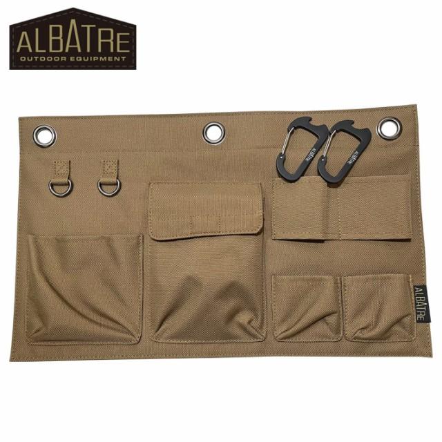 マルチウォールポケット AL-OBA200 albatre アル...
