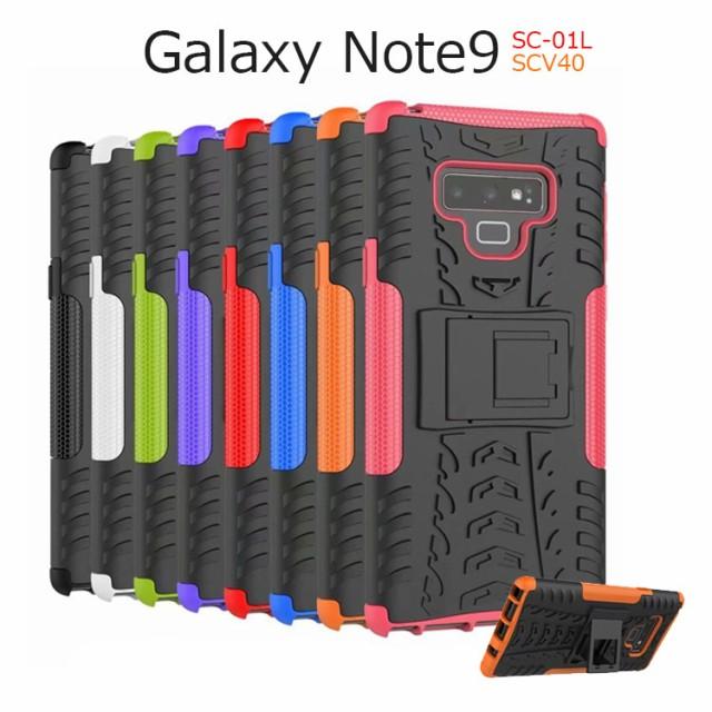 Galaxy Note9 ケース SC-01L ケース SCV40 ケース...