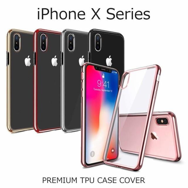 iPhone XR ケース iPhone XS ケース iPhone X ケ...