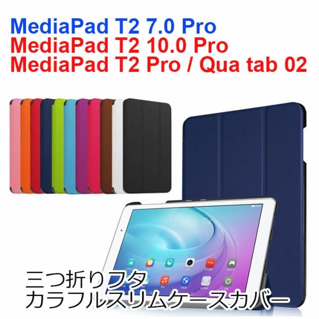 MediaPad T2 Pro ケース MediaPad T2 7.0 Pro 手...