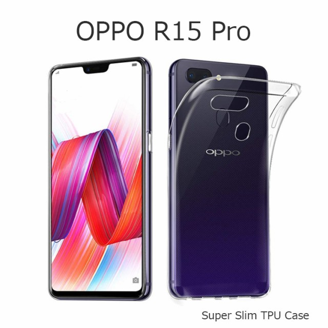 OPPO R15 Pro ケース OPPO R15Pro カバー 耐衝撃 ...