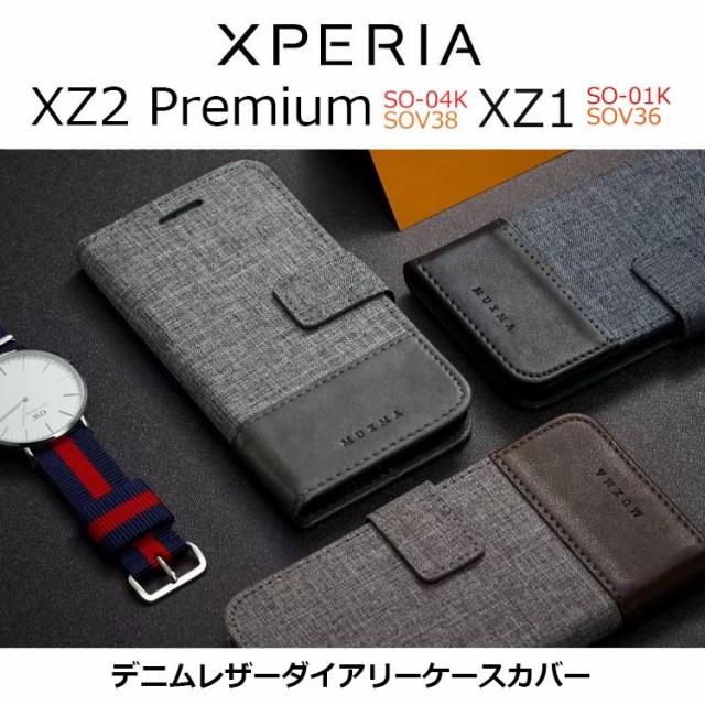 Xperia XZ1 ケース Xperia XZ2 Premium ケース 手...