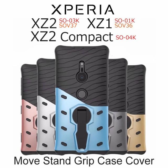 Xperia XZ2 ケース Xperia XZ1 ケース Xperia XZ2...