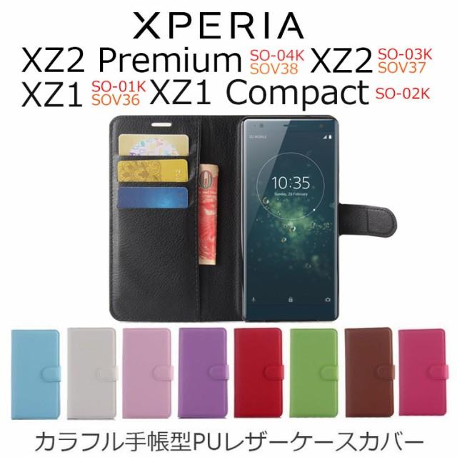 Xperia XZ2 ケース Xperia XZ2 Premium ケース Xp...