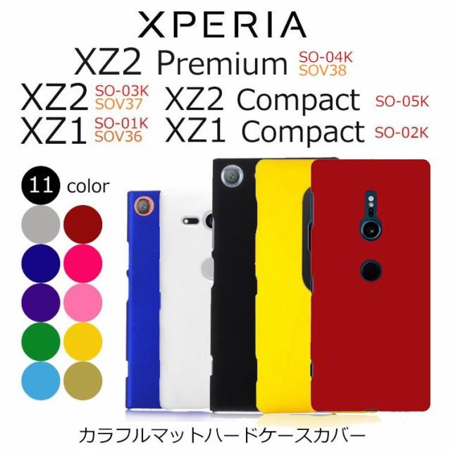 Xperia XZ2 ケース Xperia XZ2 Compact ケース Xp...