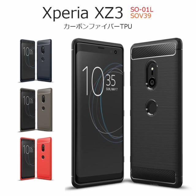 Xperia XZ3 ケース Xperia XZ3 カバー 耐衝撃 ス...