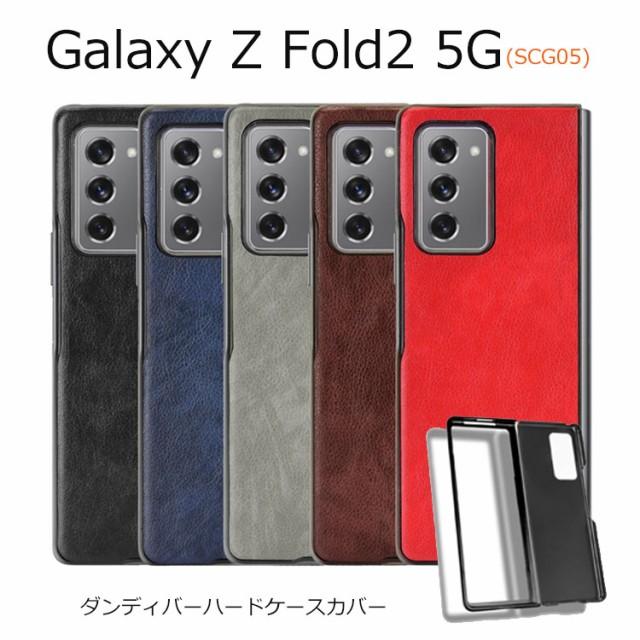 Galaxy Z Fold2 ケース ハード Galaxy Z Fold2 カ...