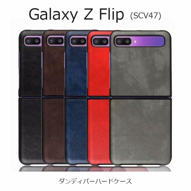 Galaxy Z Flip ケース ハード Galaxy Z Flip カバ...