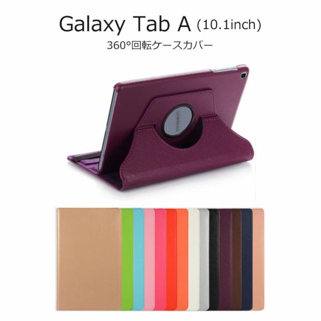 Galaxy Tab A ケース ギャラクシー Tab A ケース ...