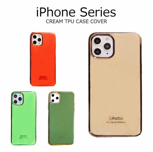 iPhone11 ケース iPhone8 ケース 耐衝撃 iPhone X...