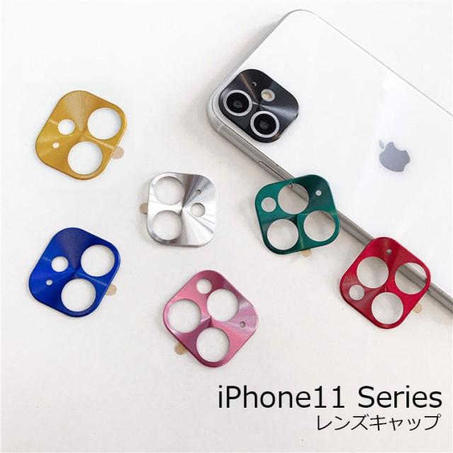 iPhone11 ケース かわいい iPhone11 Pro ケース i...