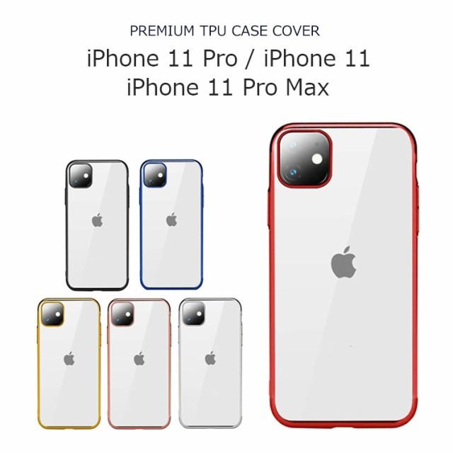 iPhone11 ケース 耐衝撃 iPhone11 Pro ケース iPh...