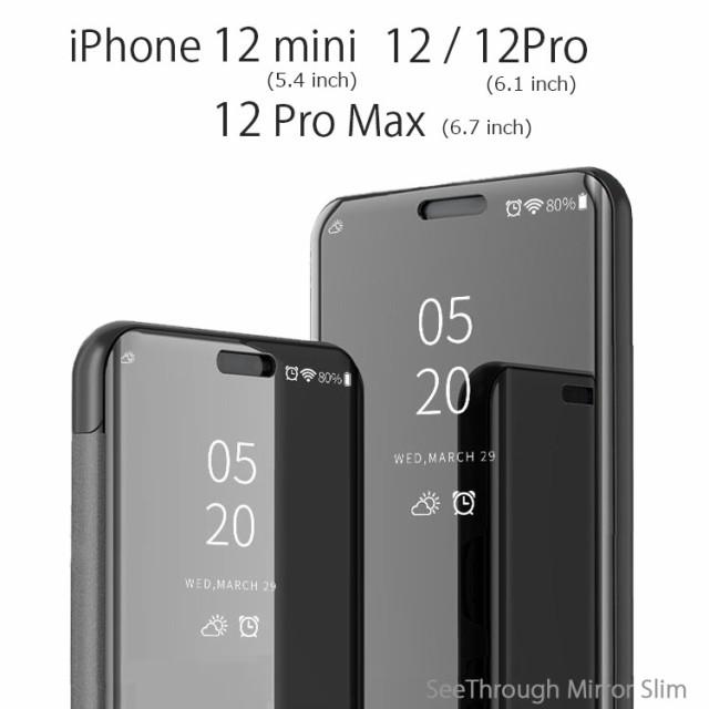 iPhone 12 ケース 手帳型 iPhone 12mini ケース ...