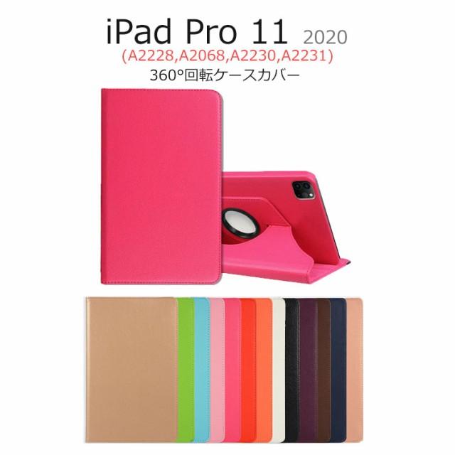 iPad Pro 11 ケース 2020 iPad Pro 11インチ ケー...