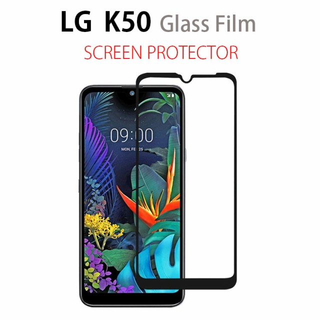 LGK50 フィルム LG K50 保護フィルム 液晶保護 ガ...