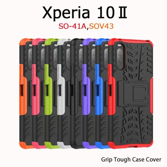 Xperia 10 ii ケース ハード Xperia 10 ii カバー...