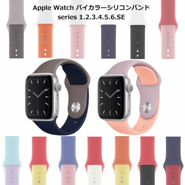 Apple Watch バンド Apple Watch SE バンド Apple...