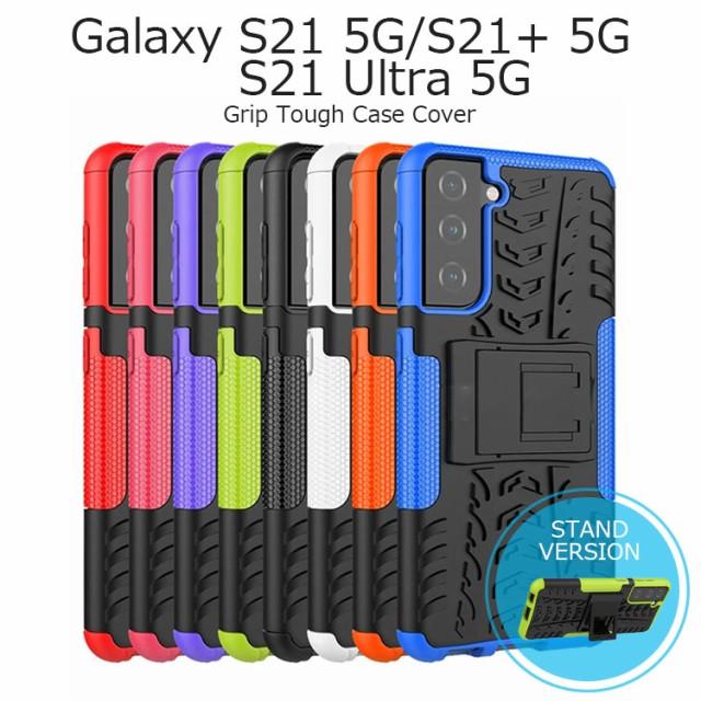 Galaxy S21 ケース ハード Galaxy S21 Ultra ケー...