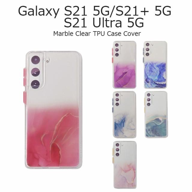 Galaxy S21 ケース クリア Galaxy S21 クリアケー...