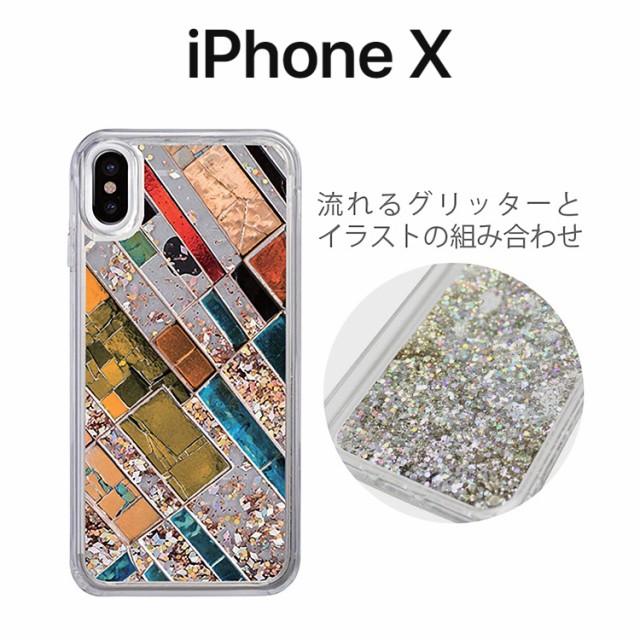iPhoneX ケース icover スパークルケース ストー...