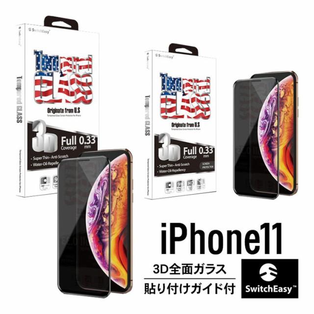 iPhone11 ケース iPhone 11 ケース ガラスフィル...