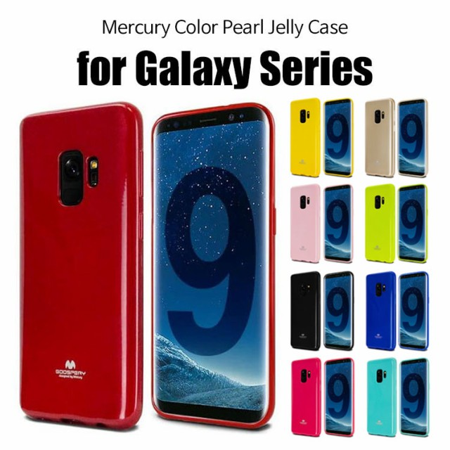 GALAXY S9 ケース S8 Galaxy S9+ NOTE8 S7edge G...