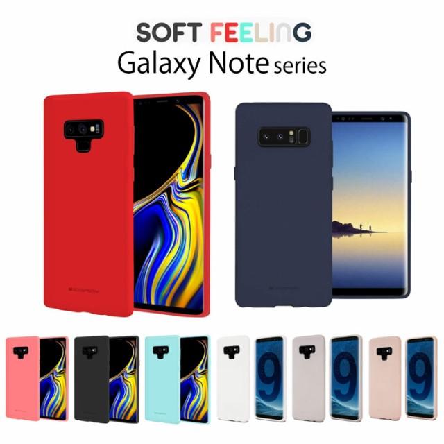 GALAXY Note9 ケース Galaxy Note8 ケース SC-01L...