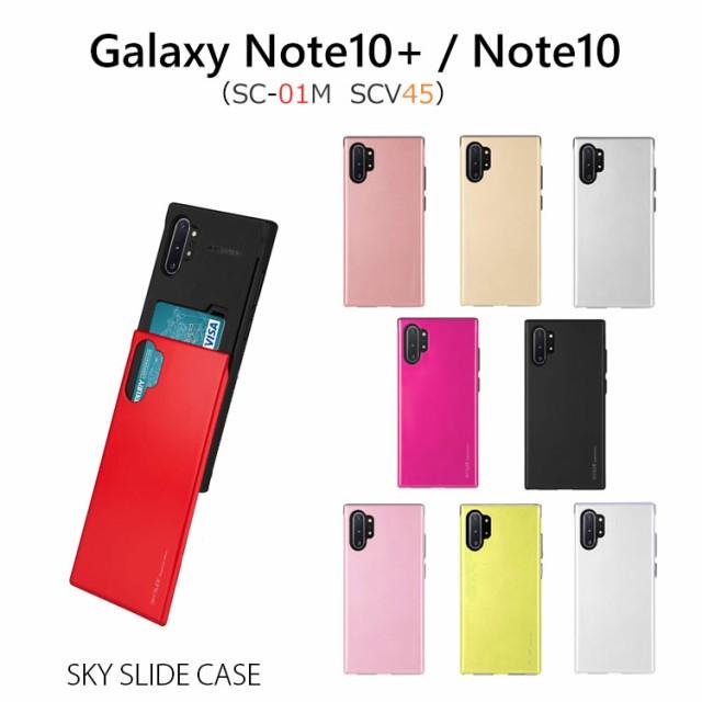 Galaxy Note10+ ケース カード収納 Galaxy Note10...