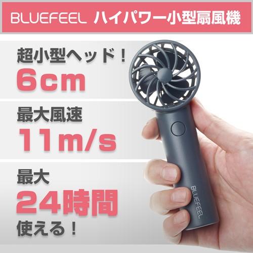 ポータブル扇風機 携帯扇風機 超小型ヘッド 最大2...