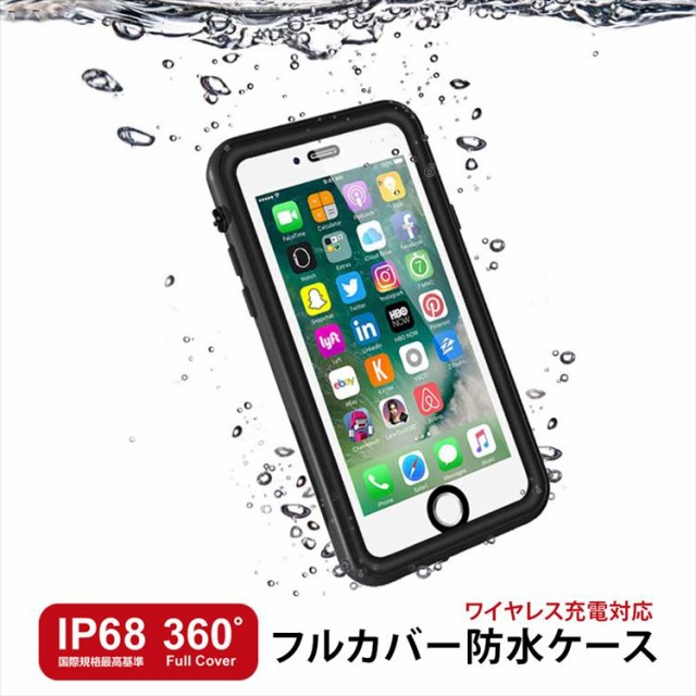 iPhone SE(第2世代/4.7inch/2020) iPhone8 ケース iPhone7 ケース iPhone8plus ケース iPhone7plus ケース 専用 スマホ 防水ケース IP68